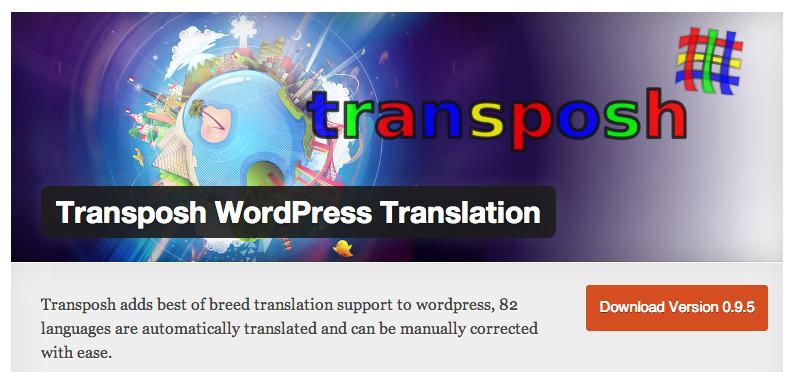 I migliori plugin per creare siti WP multilingua