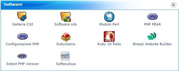 cPanel - software